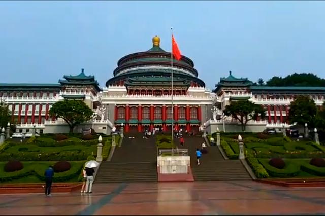 重庆的大礼堂 值得来看看!
