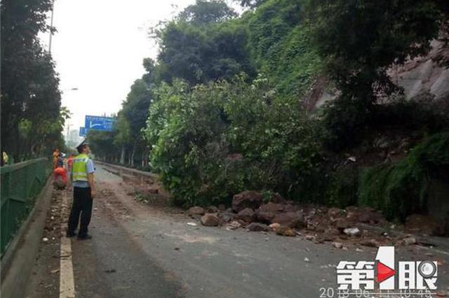 突发!滑坡导致道路中断 交巡警发布绕行提醒