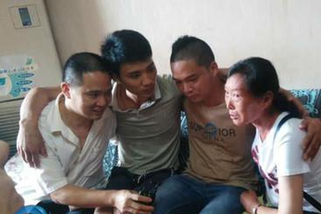 26年前4岁男童被拐走 如今终于找到亲生父母