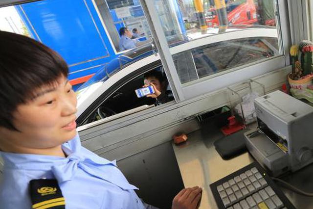 重庆这两个高速公路收费站月底可扫码支付通行费