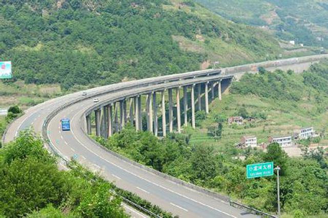 渝黔高速公路扩能项目开工 重庆至贵阳缩减至3小时