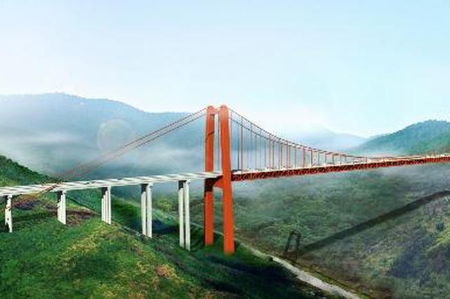 江习高速将成为一条旅游高速路 设置爱情主题服务区