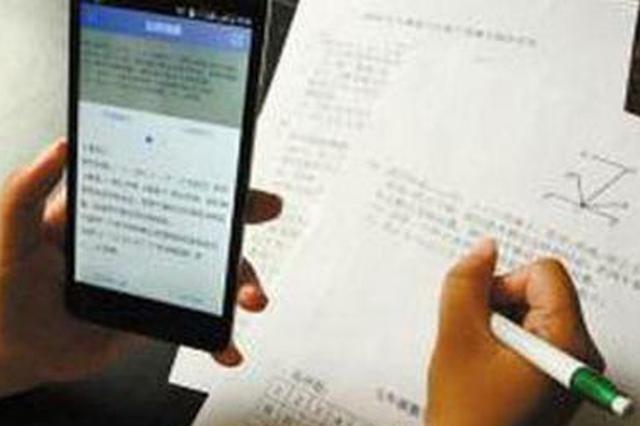 重庆市教委:小学一、二年级不布置书面作业