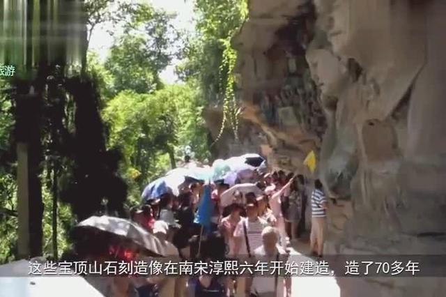 重庆这一石窟厉害了!