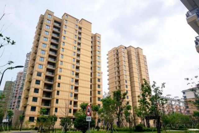 主城区将有17个公租房 本月29日进行摇号配租