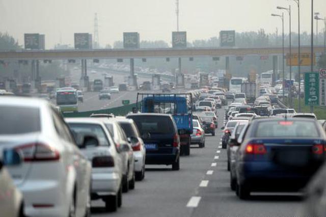 端午小长假 渝东北片区高速这些路段有施工