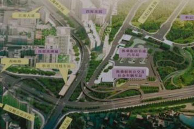 江南立交再优化改造方案出炉 将缓解四公里地区拥堵