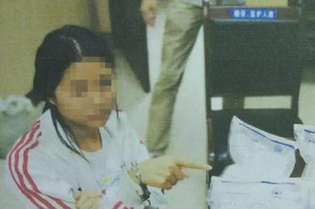 女子帮未婚夫取了一个包裹 没想到却进了监狱……