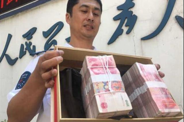 这位厅官收受企业好处费 200万现金装在茶叶盒里