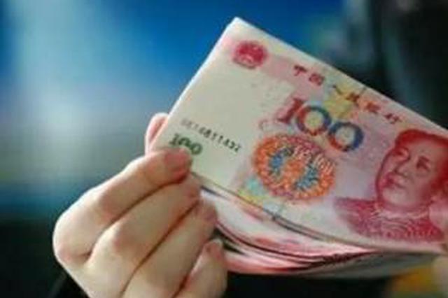 重庆2018年职工平均工资公布 快来看看哪些待遇要涨