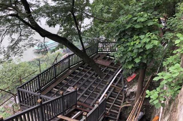 戴家巷崖壁公园今年10月完工 将串联戴家巷十二景