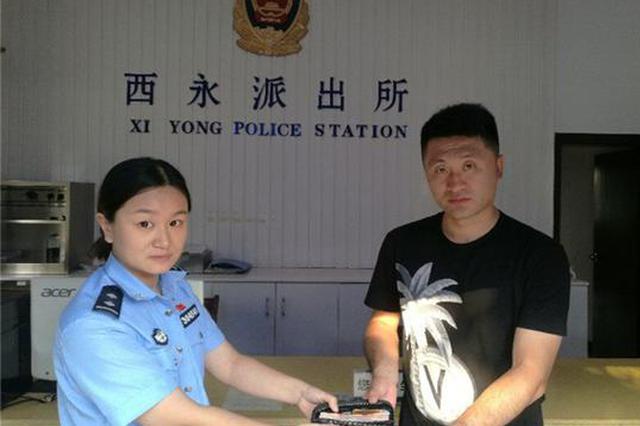 重庆男子捡到鼓鼓的钱包 里面有2万现金大量银行卡
