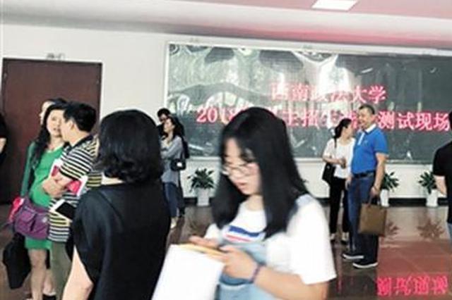 重庆三高校自主招生考试结束 出题路子跟高考完全不同