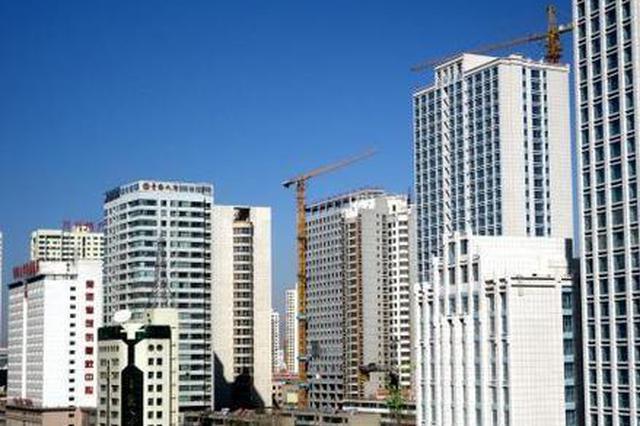 5月一线城市商品住宅销售价格同比下降 二线城市上涨