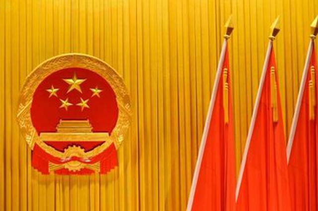 市政府任免一批干部职务 刘宴兵任重庆市教委副主任