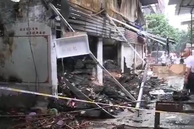 重庆一农贸市场突发大火 多家商铺货物被付之一炬