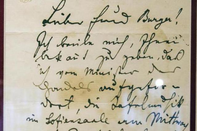 爱因斯坦、雨果……世界名人手稿书信亮相重庆