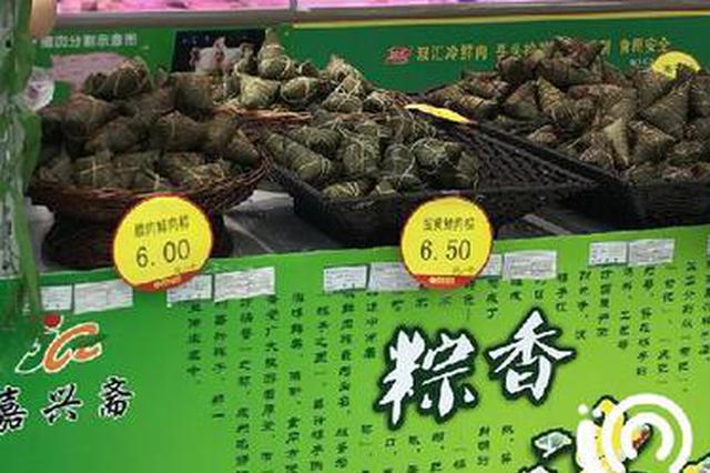 菠萝粽、辣条粽……这些奇葩口味的粽子你吃过吗?