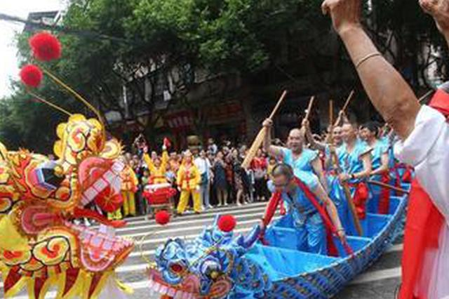 龙舟只能在水里划?重庆这里的龙舟是在大街上划的