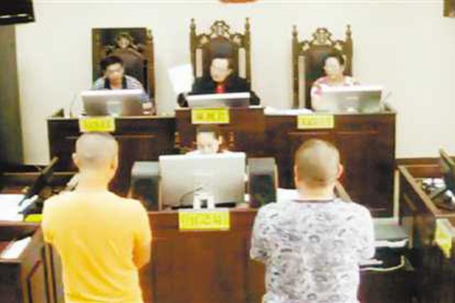 重庆实现首例跨行政区域环境违法刑事案件审判