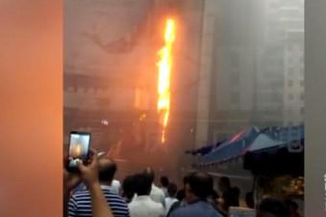 重庆万州发生火灾:整栋大楼被点燃 场面骇人(图)