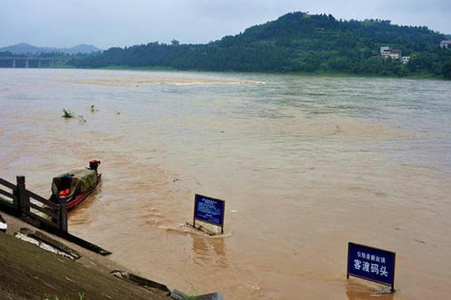 市防办:受强降雨影响 嘉陵江20日现明显涨水过程