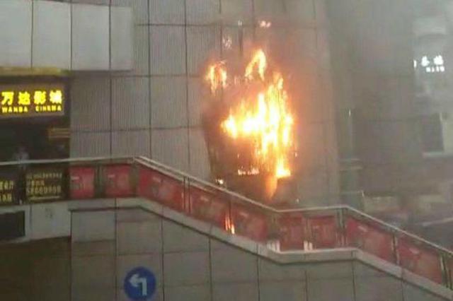 重庆万州一面馆失火 无人员伤亡