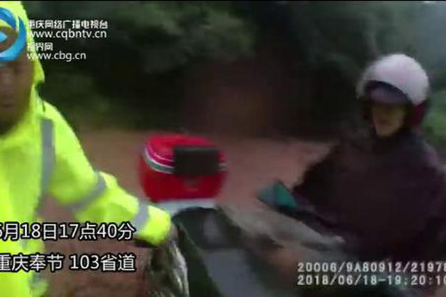重庆一路段突发泥石流 一摩托车驾驶员被困