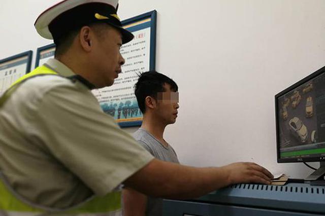 重庆:手机付车费将330元输成3003元 乘客很着急