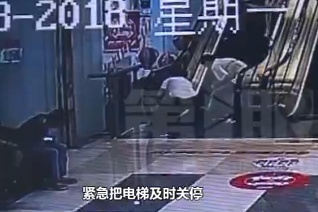 八旬老太乘扶梯直接滚下一楼 惊险画面吓坏众人