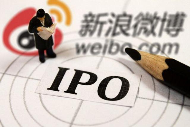 重庆6家企业排队IPO 其中一家已过发审会