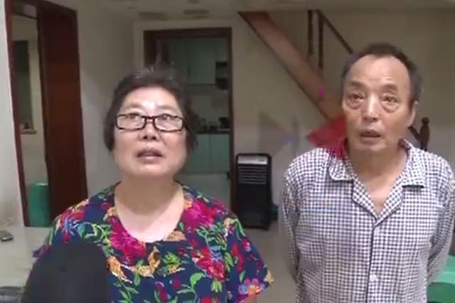 重庆:女子拿着现金才踏实 致五万元放家中被盗