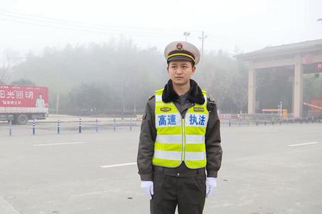 重庆市政府追记肖梁川同志一等功