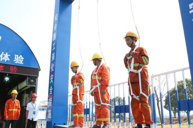 注意了 29日21时前渝武高速部分路段占道施工