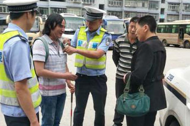 外地男子来渝遇困难 民警自掏腰包送关爱