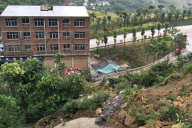重庆:山体发生垮塌 成功预警5户21人避免伤亡