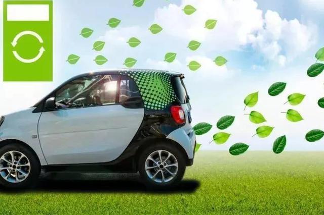 重庆2018年新能源汽车补贴政策 补贴不超中央50%