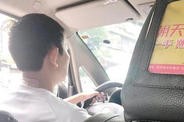 重庆:这个出租车司机好厉害 拒开发票还要拖行乘客