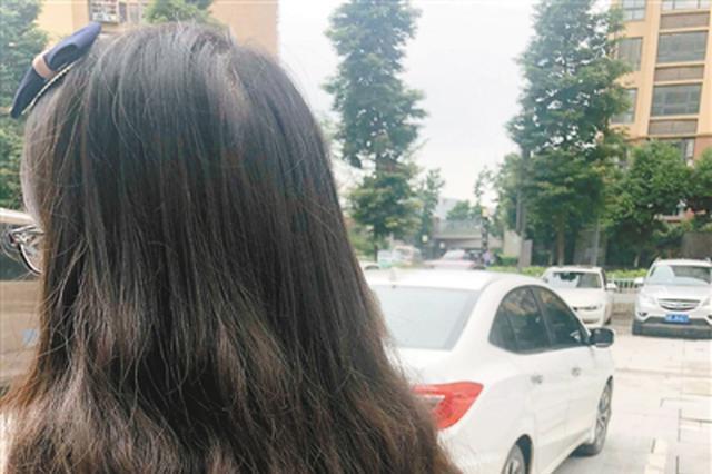 重庆25岁美女相亲屡战屡败 只因她有两套房一辆车