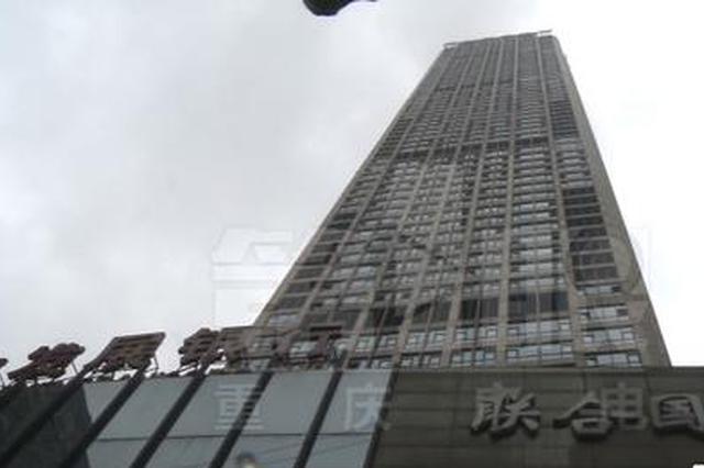 重庆某楼盘收茶水费曝新证据 两家经纪公司涉嫌违规