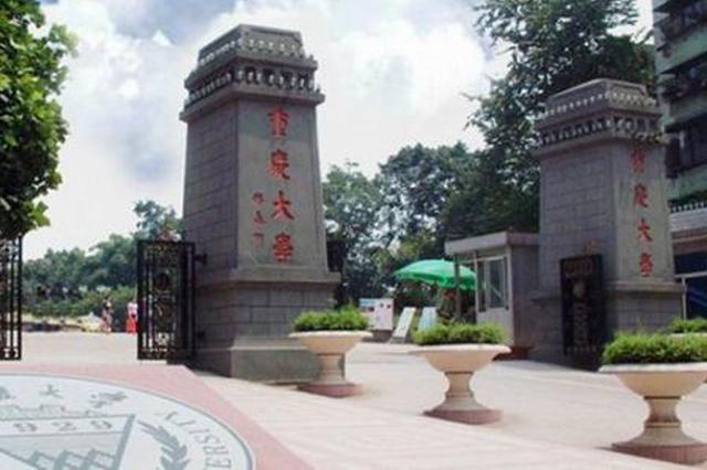 重庆大学今年在全国招生6400名 在渝投放1588名