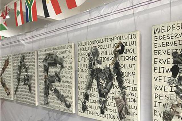 被国内外艺术名校录取 两名高三学生办校园毕业画展