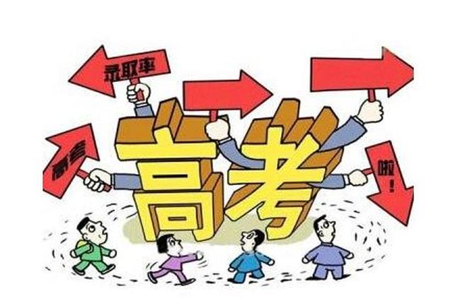 重庆2018高考分数线公布:文理科一本均为524分