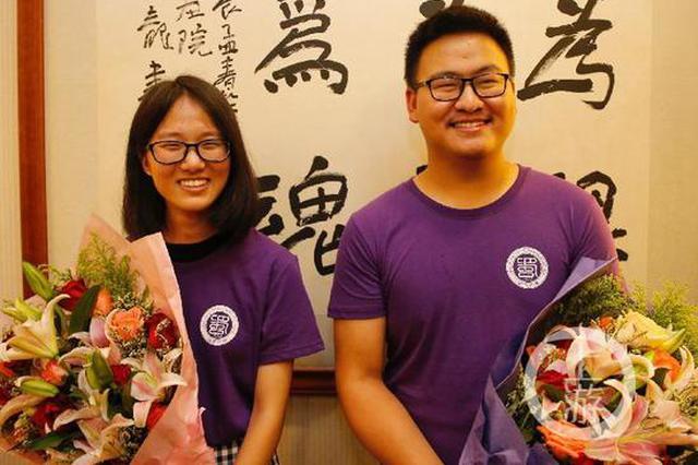 学霸!重庆文理科高考最高分竟是小学同班同学