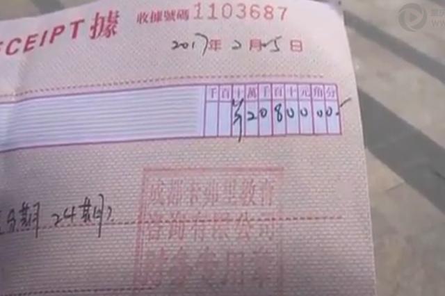 重庆一英语培训机构突然停业 有学生贷款2万来报名
