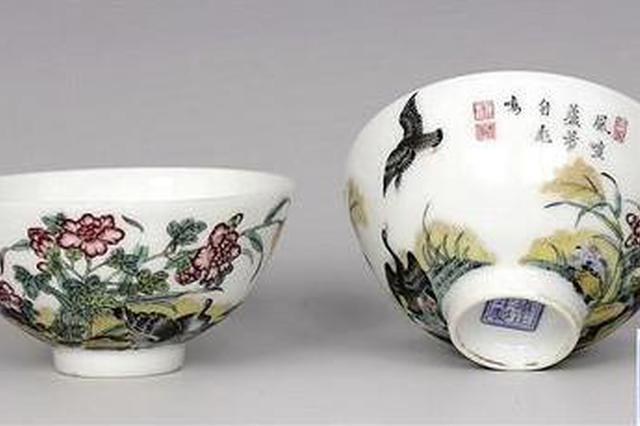 6800万!重庆美女受托拍下两个圆明园清代小碗