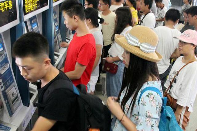 铁路暑运将启幕 西南地区预计发送旅客5350万人次