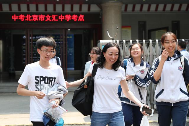 重庆高考考生明起填志愿 这六大细节要注意