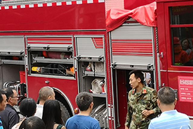 重庆夏日社区消防安全如何保证? 快收好这份锦囊
