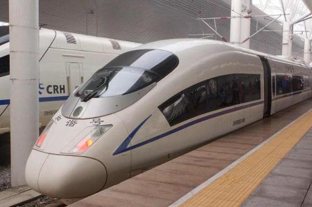 """今年""""暑运""""7月1日开始 重庆将开行到北海动车组"""